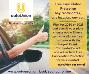 Free Cancellation Protection - AutoUnion Car Rental